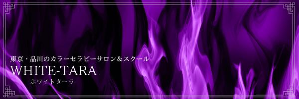 紫色の基本連想物(自然の色)