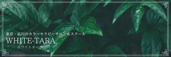 スプリンググリーン色の基本連想物(自然の色)